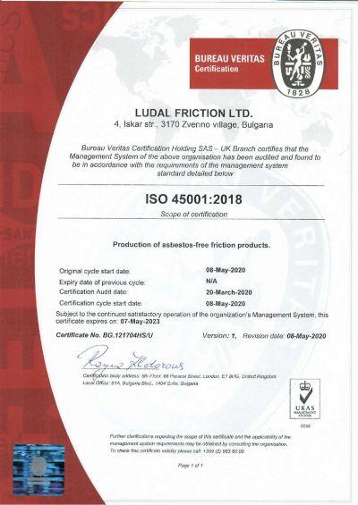 Сертификати и стандарти - Изображение 10